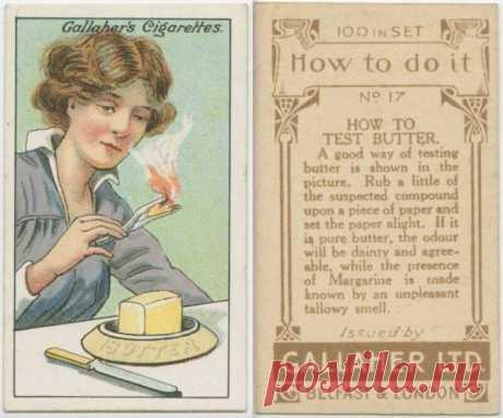 Полезные советы от бабушек!