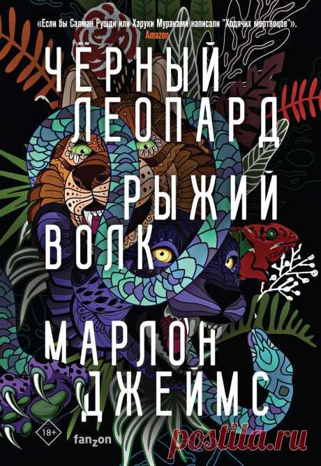 6 книжных новинок, которые выйдут в сентябре 2019 года | Book_soul | Яндекс Дзен