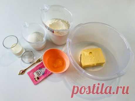 Пирожные, которые я успеваю сделать перед самым приходом гостей | Грузинская Кухня от Софии | Яндекс Дзен