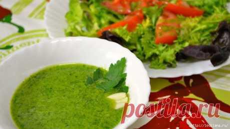 Зеленая добавка для многих блюд! | Четыре вкуса