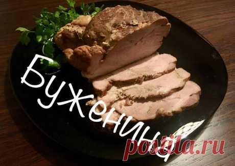 Буженина без духовки + соус к мясу Автор рецепта Такая История - Cookpad