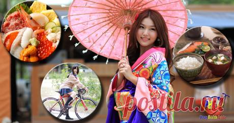 Удивительный секрет, почему японские женщины никогда не толстеют и живут дольше! - Советы на каждый день