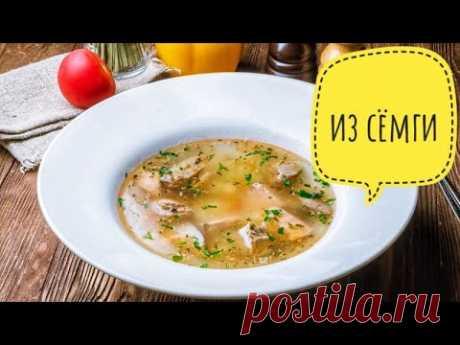 Рыбный суп. Очень очень вкусный суп, нравится всем - YouTube
