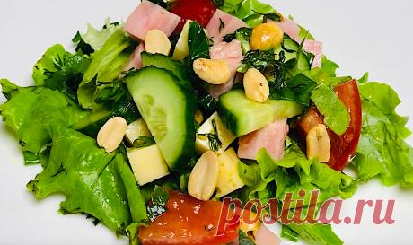 Зеленый салат с орешками. Готовим дома. Вкусно и Быстро!