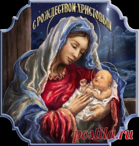 цитата Ольга_Фадейкина : Рождество в живописи - очень красиво! (10:40 07-01-2016) [3517179/381333816] - 89068715336t@gmail.com - Почта Mail.Ru
