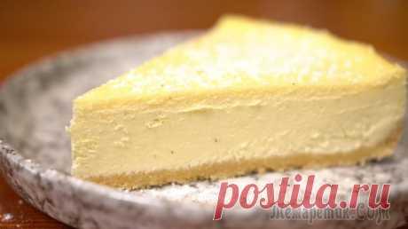 Невероятно вкусный чизкейк Чизкейк - это невероятное лакомство. Нежнейший десерт на вашей кухне. Ингредиенты:Сырная масса:Сыр Филадельфия 1 кгСахар 250 млСметана 250 млМука пшеничная 3 ст. л.Яйцо куриное 4 штВанильный сахар 0,2...