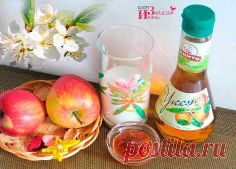 Яблочный уксус для похудения. Как пить яблочный уксус | Блог Ирины Зайцевой