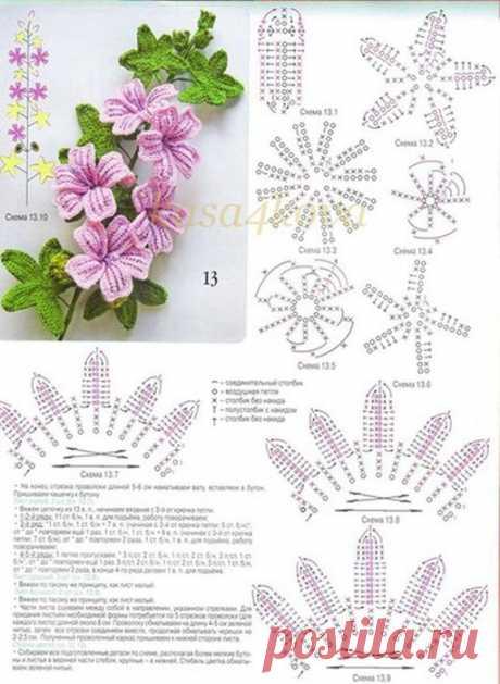 >Вязаные цветы крючком.