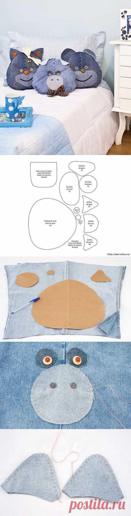 Детские подушки-игрушки из старых джинсов   Умелые ручки