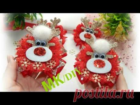 НОВЫЙ ГОД к нам  мчится/Christmas ornaments foam glitter/ DIY Christmas Bows /зимние бантики/