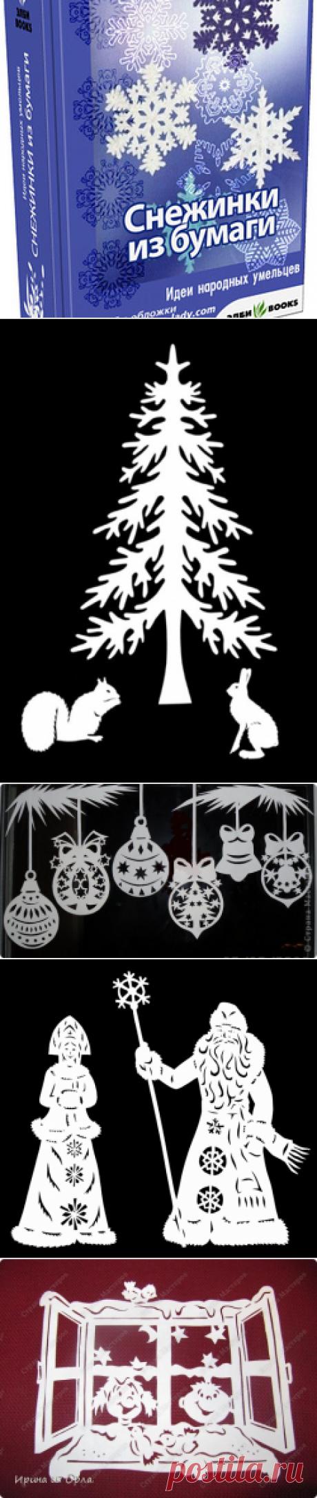 Украшаем окна на Новый год | Записи в рубрике Украшаем окна на Новый год | Дневник Оксана_Коновцева