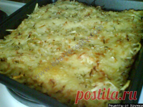 Cabbage baked pudding