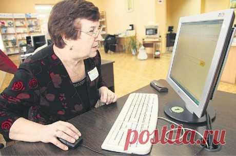 Как проверить свои пенсионные баллы и трудовой стаж? АиФ.ru отвечает на популярные вопросы читателей.