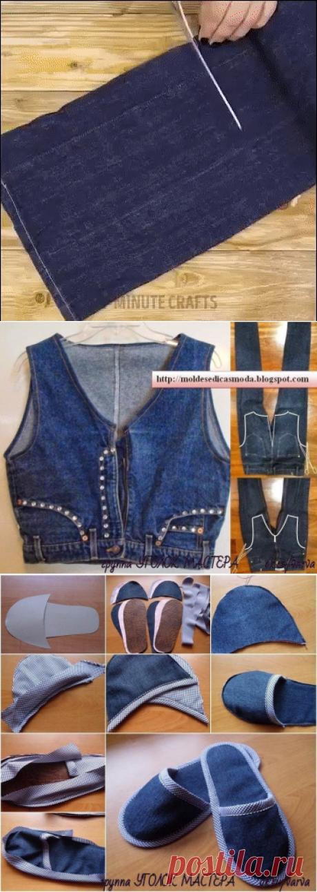 (22) Одноклассники     Что можно сделать из старых джинсов. Мастер-класс.