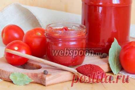 Паста из томатов  У вас много свежих томатов и вы уже не знаете, что с ними приготовить? Тогда я иду к вам с рецептом домашней томатной пасты. Поверьте, лучше приготовленного своими руками, вы едва ли сможете найти продукт.  Вот буквально на днях читала состав томатной пасты промышленного производства: продукты томатные концентрированные и вода питьевая подготовленная. Собственно, это всё. Но, вот что именно скрывается под первым ингредиентом? Не может такого быть, что ис...