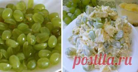 Легкий французский салат «Мадам»: не навредит фигуре, даже если съешь его на ночь!