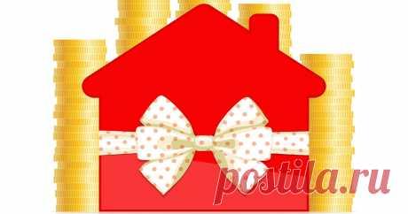 Доход от продажи унаследованной залоговой квартиры можно уменьшить на размер возвращаемого займа Такое же правило можно применить и к процентам по ипотеке, по которой унаследованная квартира была в залоге.