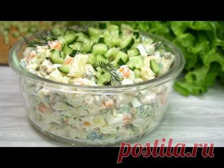 Хотите удивить всех салатом Оливье, тогда Вам сюда! На Новогодний стол готовлю только так! - YouTube Рецепт: Куриное филе -300-400гр. Соль -1/2ч.л. Черный перец – по вкусу Картофель -3шт. Морковь -1шт. Огурец свежий -1шт. (или маринованный) Яйца -3шт. Зеленый горошек -1банка Зеленый лук – по вкусу Майонез – по вкусу