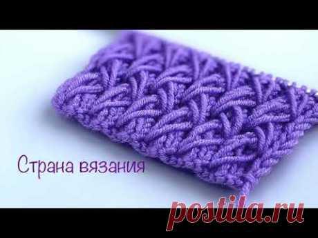 Узоры спицами. Резинка 2х2 с вытянутыми петлями. Knitting. Elastic band 2x2 with extended loops. - YouTube