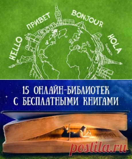 12правил для изучения языков врекордно короткие сроки