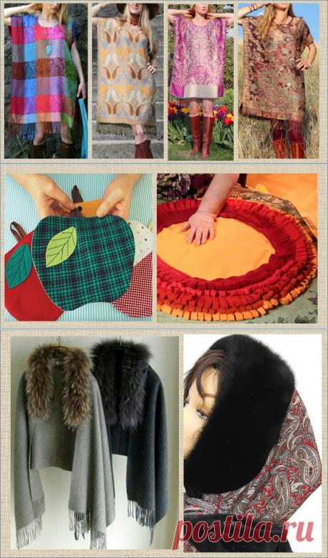 Новая жизнь шарфа и палантина - 23 идеи для переделки | МНЕ ИНТЕРЕСНО | Яндекс Дзен