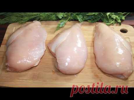 Сочная и нежная куриная грудка. Как приготовить куриное филе?
