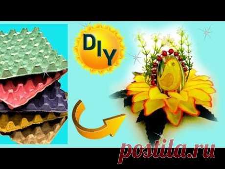 Пасхальная композиция яйцо из бросового материала в цветке - YouTube