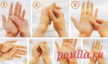 Исцеление руками — потрясающие техники Зная точки на руках, мы можем избавиться от многих недугов и их проявлений, от боли в плечах и спине, от стресса и запора. Попробуйте эти несложные