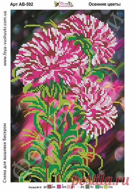 Фея Вышивки АВ-592 Осенние Цветы схема для вышивки бисером купить оптом в магазине Золотая Игла