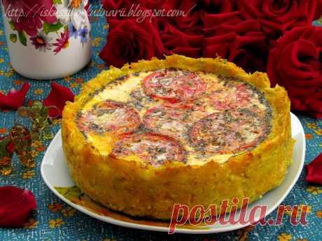 """Comprehending art of cookery...: Vegetable kish, or \""""A vegetable basket\"""""""