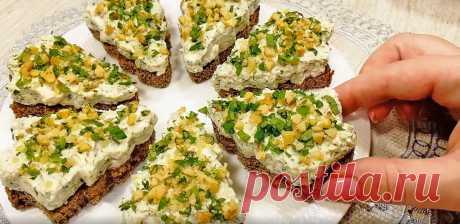 Закуска-бутерброды на праздничный стол (моим любимым нравится, когда я их удивляю Новогодними вкусняшками).   Алена Митрофанова - рецепты.   Яндекс Дзен