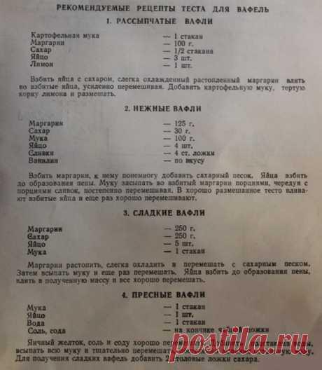 Кулинария>4 рецепта, проверенных временем