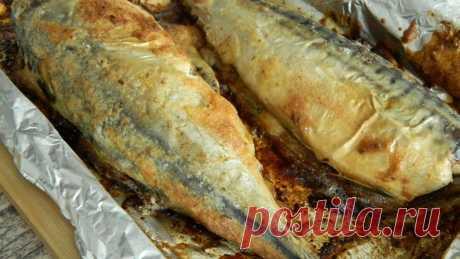 Как запечь скумбрию в фольге 👍 Скумбрия - недорогая, но очень полезная рыба, из которой можно приготовить массу разнообразных блюд.