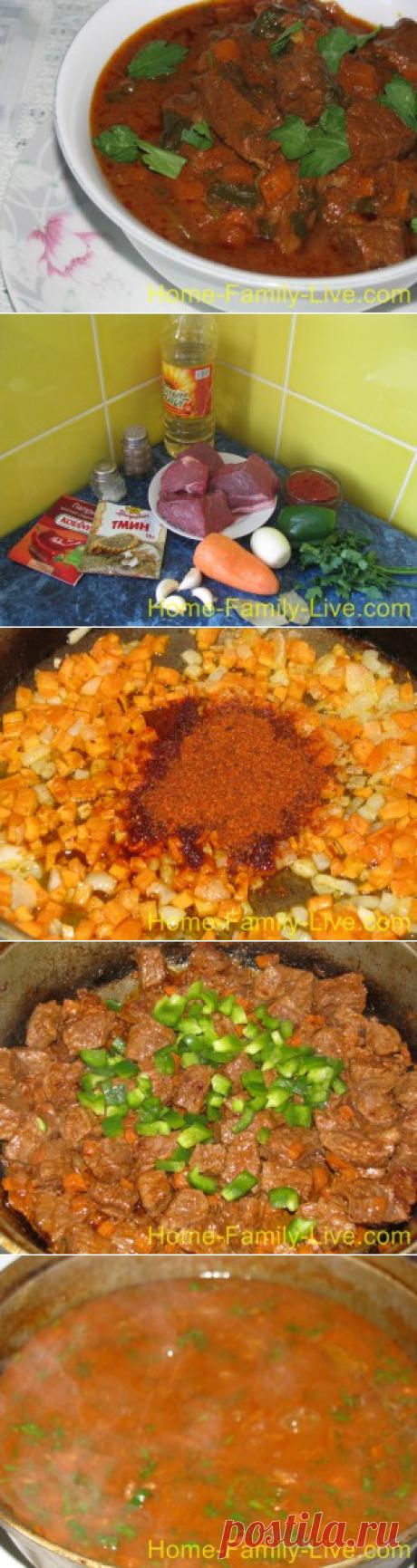 Гуляш из говядины/Сайт с пошаговыми рецептами с фото для тех кто любит готовить