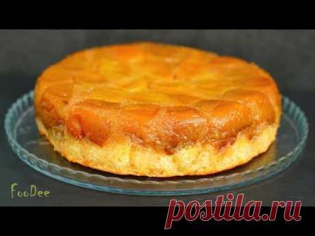 Надоела ШАРЛОТКА? Попробуйте яблочный ЯНТАРНЫЙ ПИРОГ по рецепту Татьяны Толстой