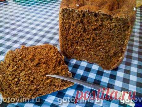 Бородинский хлеб для хлебопечки. Рецепт с фото Бородинский хлеб не только вкусный, но еще и полезный. В нем кладезь минеральных солей и микро- и макроэлементов. Но выпечка из ржаной муки капризная, поэтому не все хозяйки рискуют сделать такой хлеб в домашних условиях. Благодаря этому рецепту печь ржаной хлеб в хлебопечке станет намного проще, т. к. основную работу за вас сделает машина.