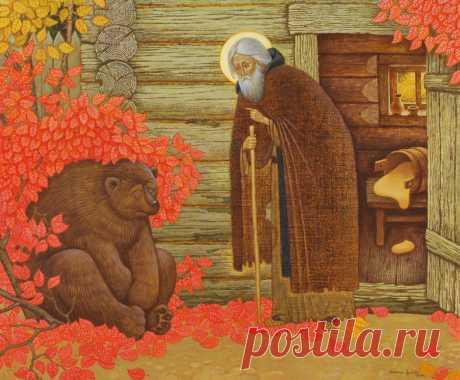 Репродукции картин - Простев Александр - Прп. Трифон Кольский и медведь