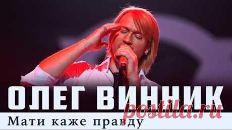 kazka детская версия на русском