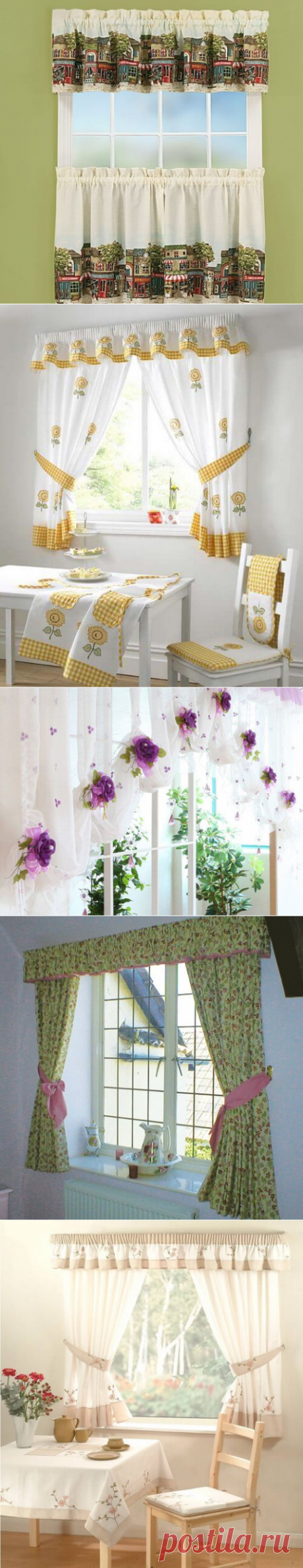 Фантастической красоты шторы на кухню | Тысяча и одна идея