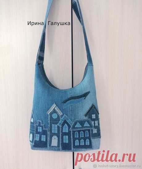 Джинсовая сумка ГОРОДОК, тексильная, женская