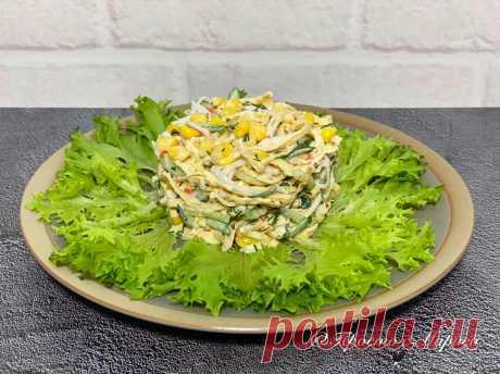 За много лет впервые встретила новый рецепт салата с крабовыми палочками (в разы вкуснее обычного, делюсь)   Просто с Марией   Яндекс Дзен