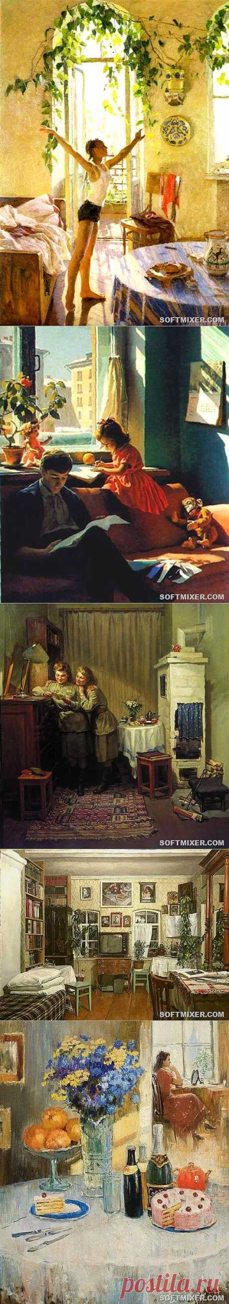 Интерьеры советских квартир в живописи | Наш уютный дом