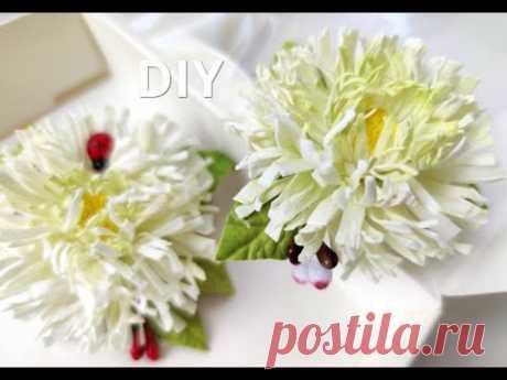 Хризантемы из фоамирана на заколке / Chrysanthemum of foamIran