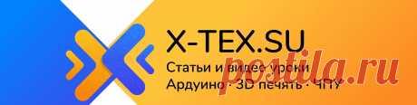 X-TEX | Facebook