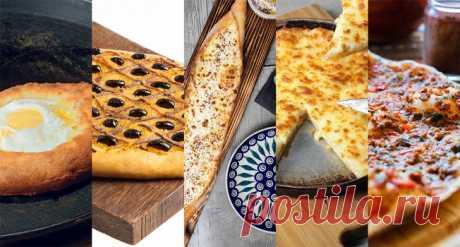 Пиццы народов мира – «Еда»