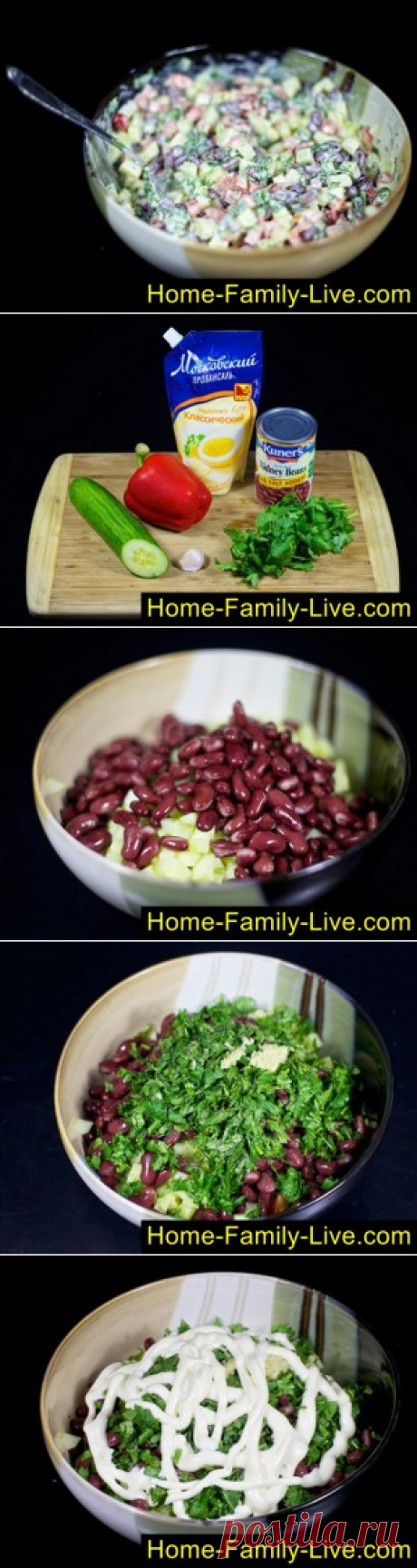 La ensalada con la judía - poshagovyy la fotoreceta - bobovo-de hortalizas salatkulinarnye las recetas