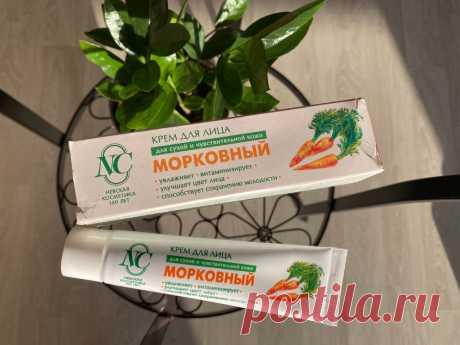 Семь дней на кремах за 50 рублей: неожиданные открытия или почему я не покупала их раньше!? | Леди Лайк | Яндекс Дзен
