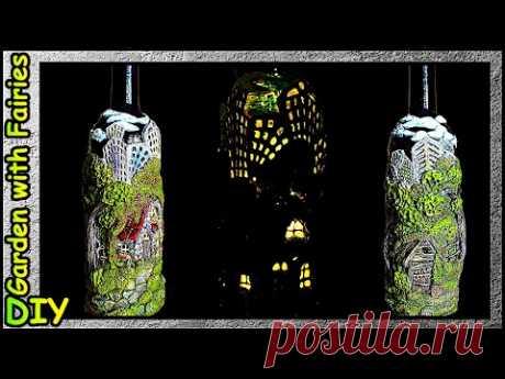 Bottle Art.  Сказочный пейзаж на Стеклянной Бутылке. DIY - YouTube