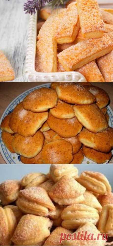 Творожное печенье на скорую руку к приходу гостей! - Счастливый формат