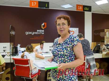 Порядок выхода на пенсию | Современный предприниматель
